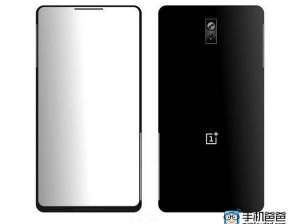 [UPDATE] OnePlus 3 Launch Pegged for June 14