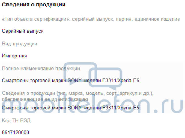 Sony Xperia E5 Renders Spotted: Check Out What's it Got to Offer
