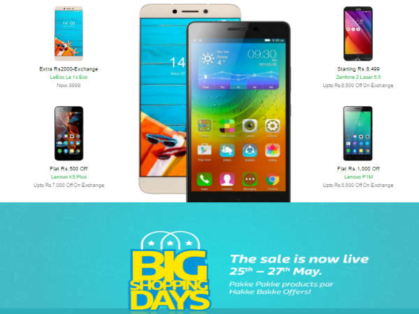 Exchange and Discount Offers: 20 deals on Flipkart's Big Shopping Days