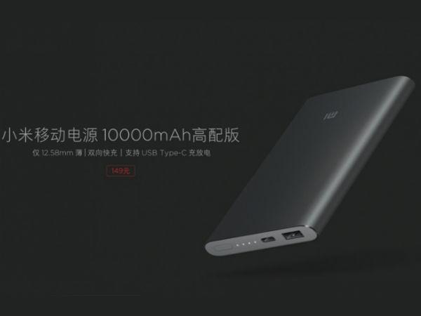 UNVEILED: Xiaomi Second Gen Mi Band, iHealth