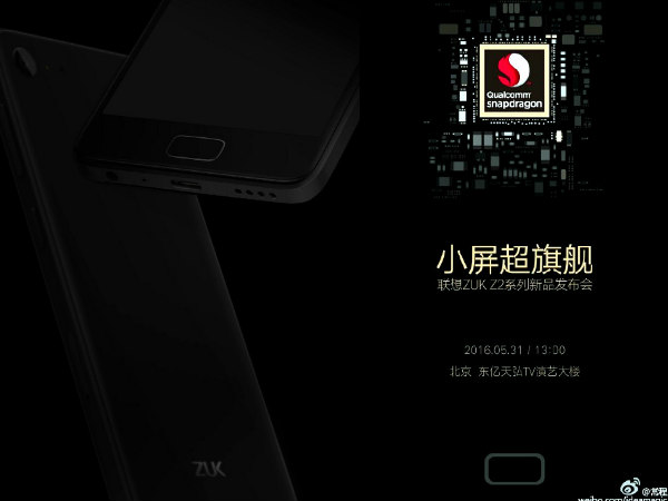 Zuk Z2 Scheduled for May 31 Launch: Everything You Need to Know