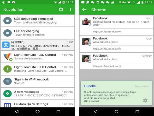 How to Customize Notifications on Your Android Phone