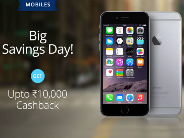 Grab Big Deals! Get Upto Rs 10,000 CashBack On Smartphones and Gadgets