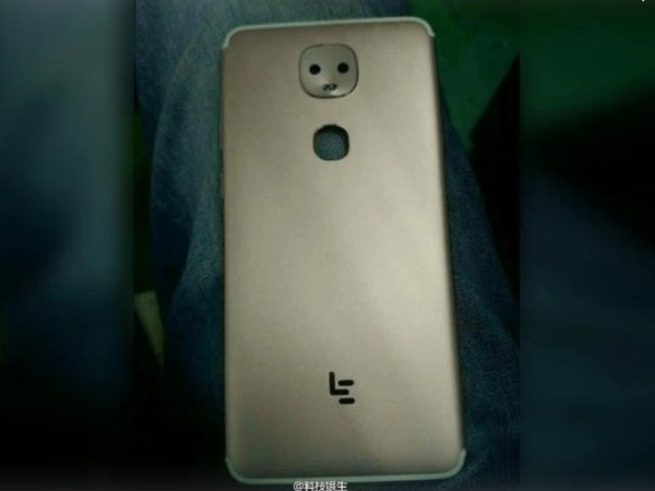 Next LeEco Smartphone to Feature Dual-Camera Setup