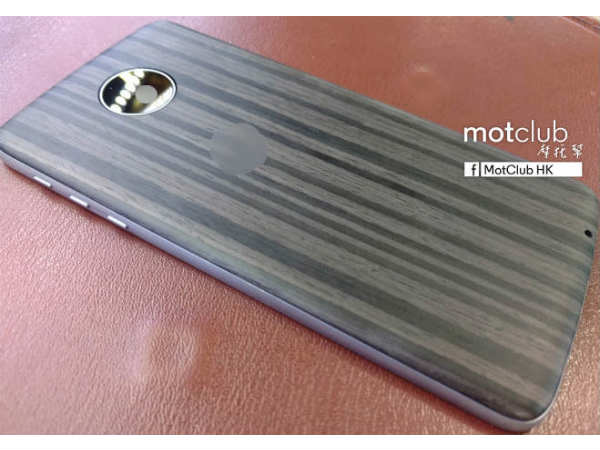 Moto Z Style Mods and Moto Mods Leak: 8 Things We Know So Far
