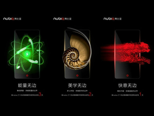 ZTE Nubia Z11 Launched: Top 10 Specs and Features