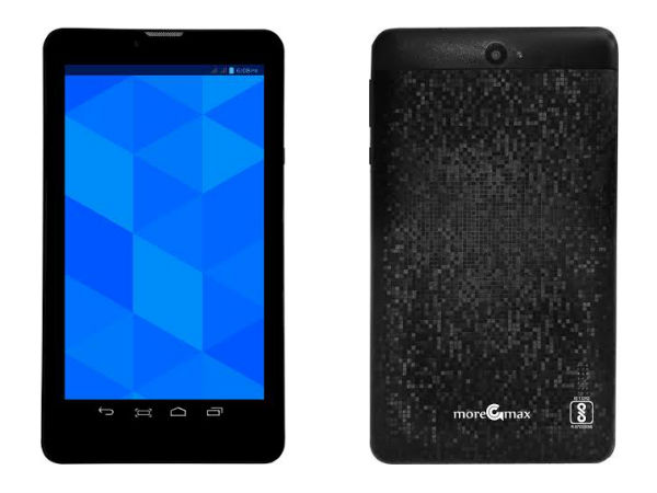 Datawind moreGmax 4G7 4G Tablet launched: Top 5 Specs and Features