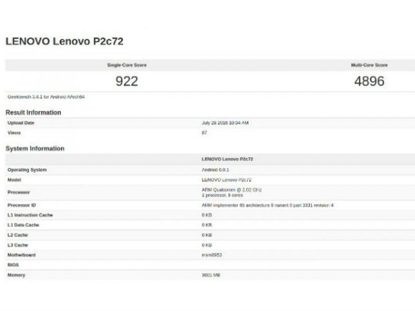Lenovo Vibe P2 Smartphone with 4GB RAM Spotted on Geekbench Listings!