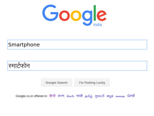 Google rolls out new tab to search in English and Hindi