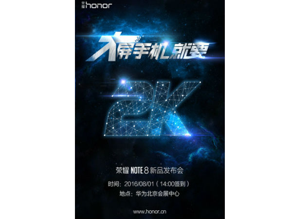 Honor Note 8 Scheduled For August 1st Launch! All You Need to Know