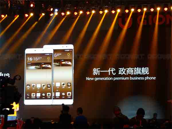 Gionee M6 and M6 Plus Announced: What Makes Them Different?