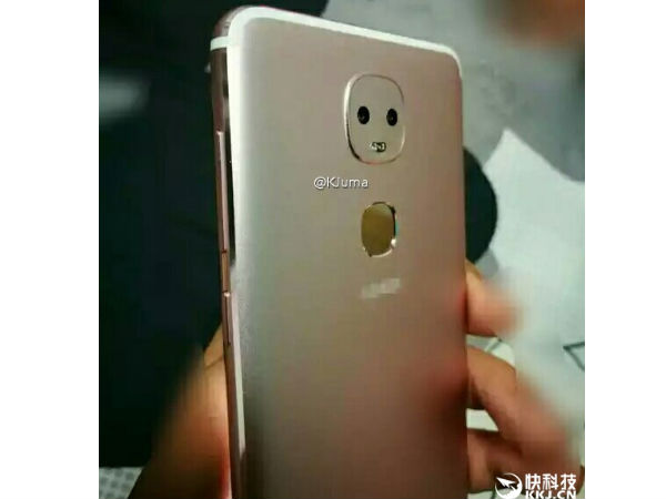 A mystery LeEco smartphone with dual-camera set up spotted
