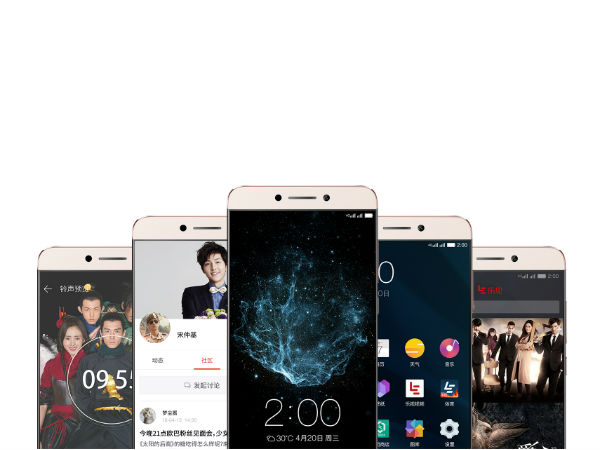Le 2 to go on 3rd flash sale on July 12, Le Max2 now on open sale!