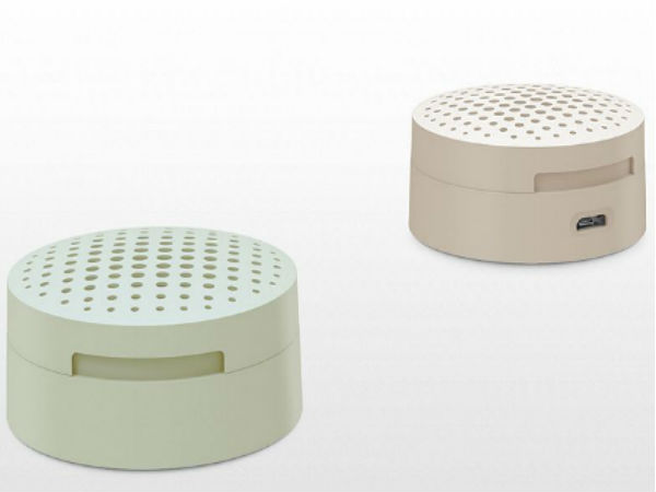 Xiaomi Unveils New Mi Electric Mosquito Repellent to Keep Them Away
