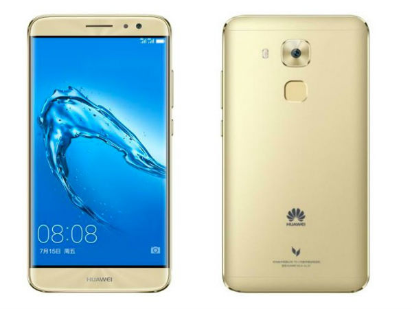 Huawei Launches Maimang 5 Smartphone with 4GB RAM