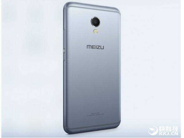 Meizu MX6 Rendered Images Leaked Online Ahead of Launch!