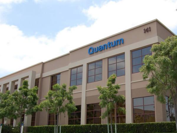 Quantum unveils new server with extra security