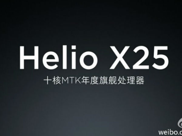 CONFIRMED! Xiaomi Redmi Pro to Come with Deca-Core Processor