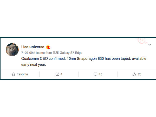 LEAKED: Qualcomm Reportedly Working on Next-Gen Snapdragon 830 SoC