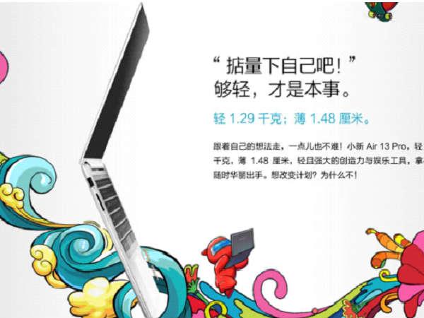 Xiaomi Mi Notebook Air Rival Alert