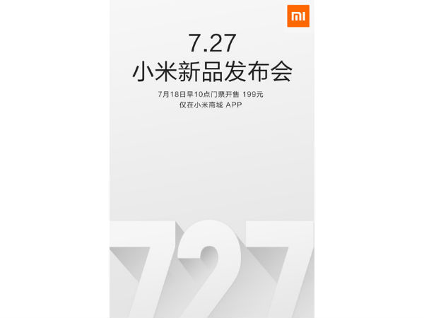 Forget Redmi Note 4, Xiaomi to Launch a Laptop on July 27
