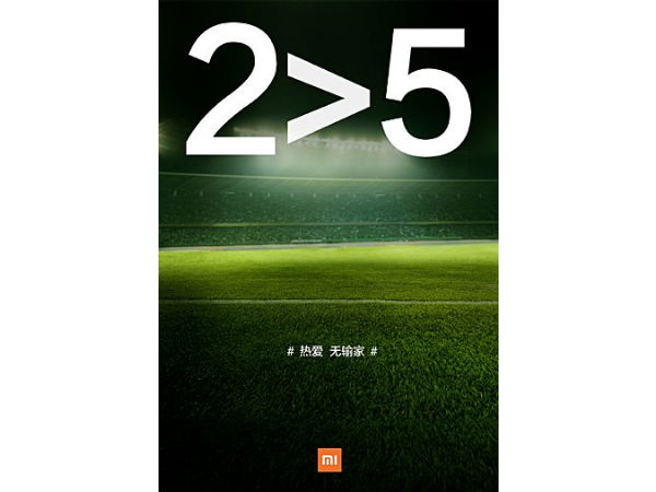 Xiaomi Mi Note 2 Teaser Disses Mi 5: Here's What We Know So Far