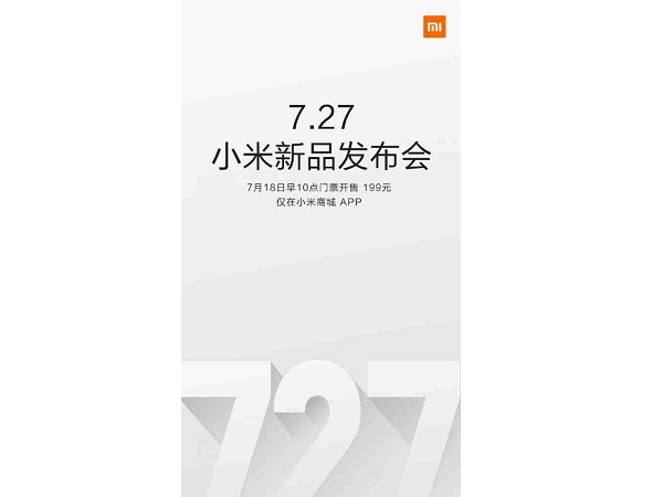 Xiaomi Redmi Note 4 to be Launched on July 27: 7 Killer Features