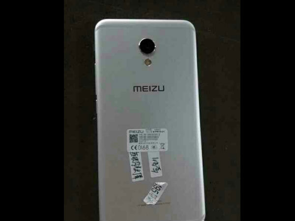 Meizu MX6 with Pro 6 like design spotted: All that is known!