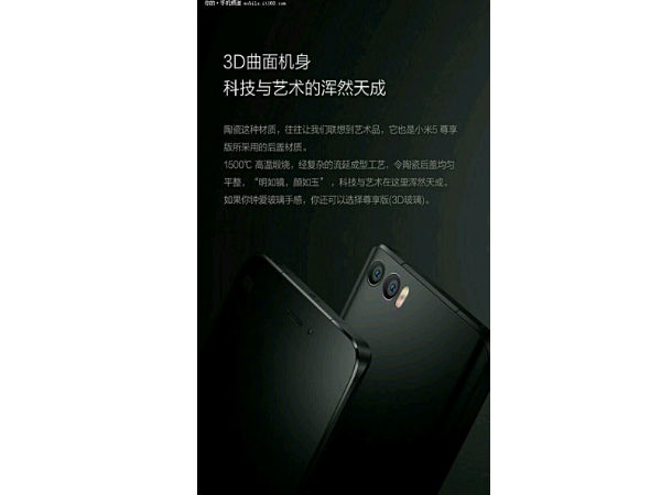 Xiaomi Redmi Note 4 and Mi 5s Spotted Online: All You Need to Know
