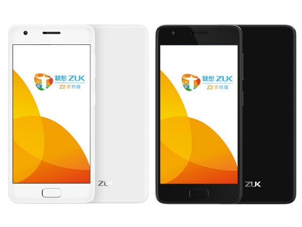 Zuk Officially Announces Z2 Rio Edition With Snapdragon 820 Processor