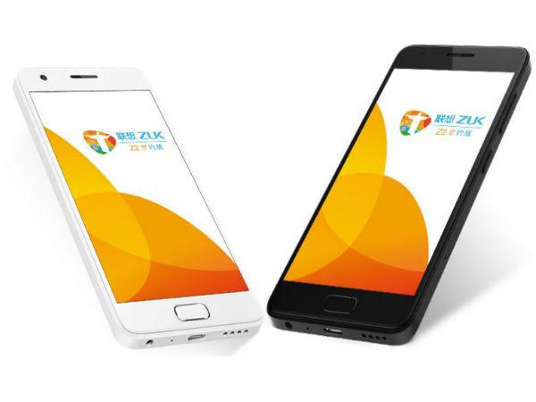 Zuk Officially Announces Z2 Rio Edition With Snapdragon 820 Processor