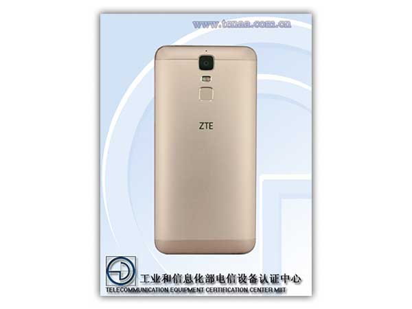 LEAKED: Alleged ZTE Smartphone with 3GB RAM, Android 6.0 Marshmallow