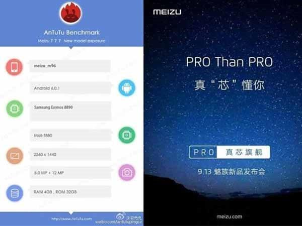 Specifications of the Meizu Pro 7