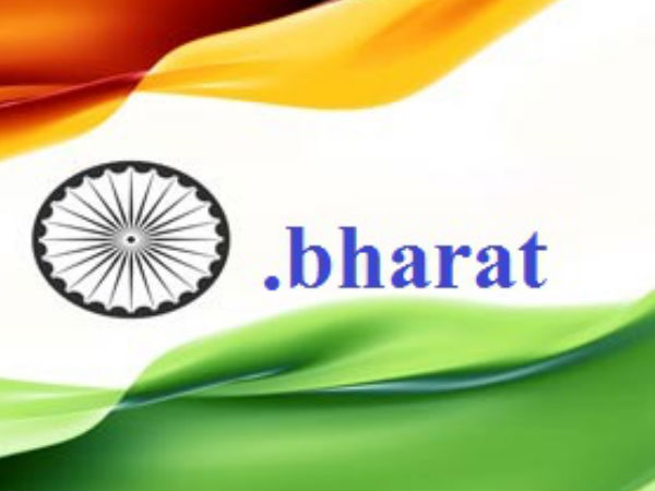Government to offer free '.bharat' domain name with '.in' buy