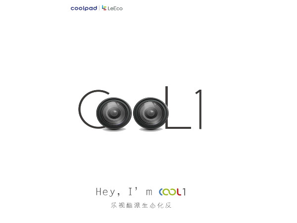 LeEco, Coolpad Jointly Working on Cool 1 Smartphone with Dual Camera