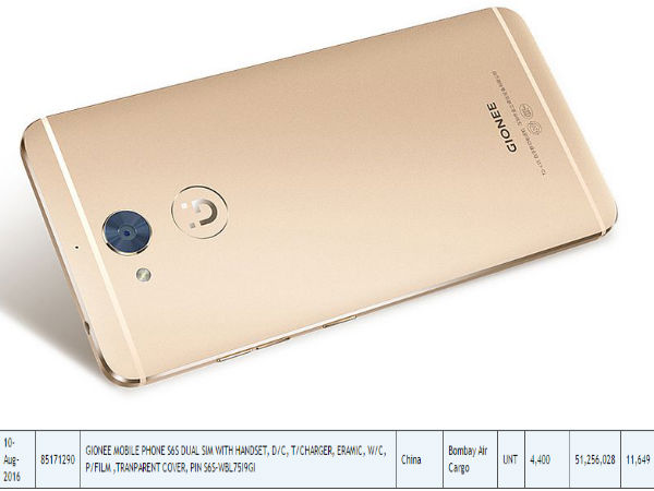 Gionee S6s smartphone expected to get launched on August 22 event