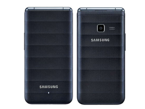 Samsung Galaxy Folder 2 Might Arrive Soon:  All That You Need to Know