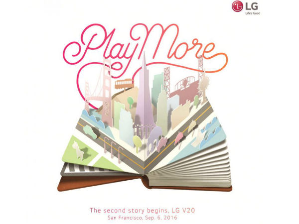 CONFIRMED! LG V20 launch to happen on September 6
