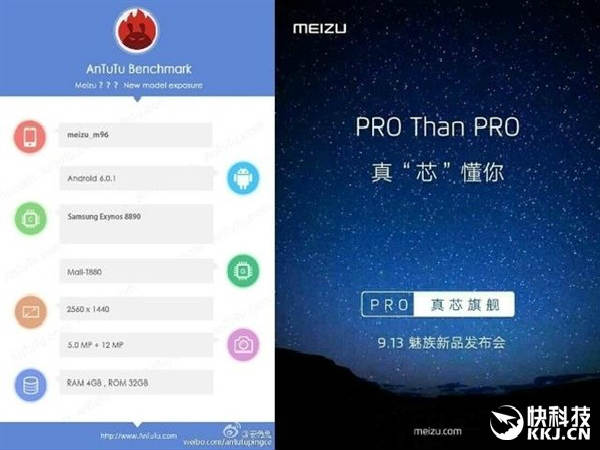 Meizu Pro 7 to be a copy of Galaxy S7 Edge, coming on September 13!