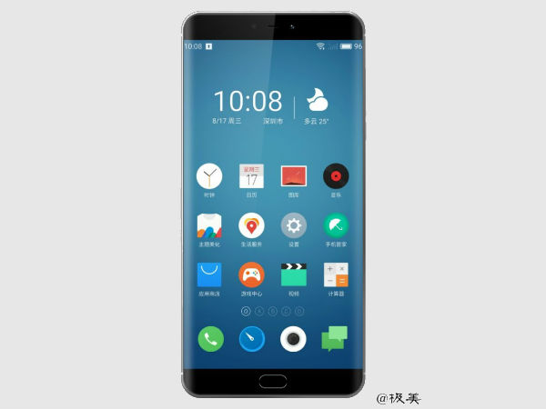 Meizu Pro 7 to be a copy of Samsung Galaxy S7 Edge, coming ...