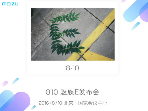 Meizu rolls out invite for August 10 event, teases premium E series
