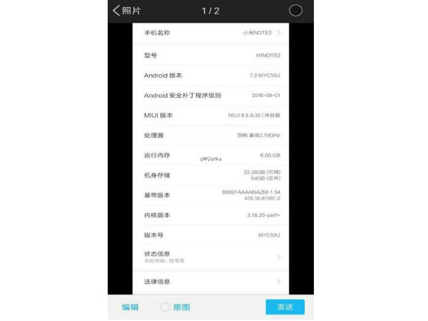 LEAKED: Xiaomi Mi Note 2 Render Confirms Dual Curved Display