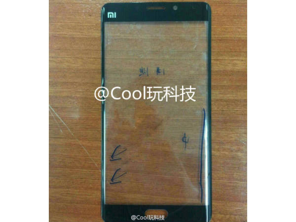 CONCEPTS: Two Variants of Xiaomi Mi Note 2 Tipped to be Launched