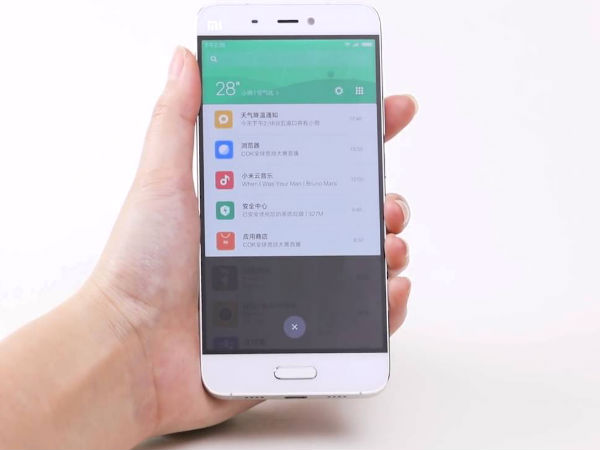 Xiaomi To Roll Out MIUI 8 on August 23