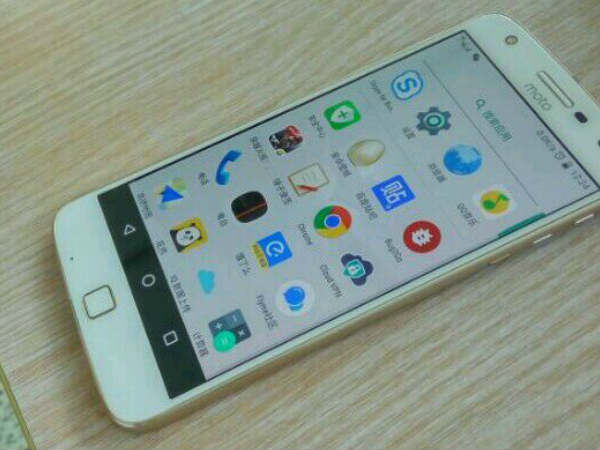 LEAKED: So This is How Motorola Moto Z Play Looks Like
