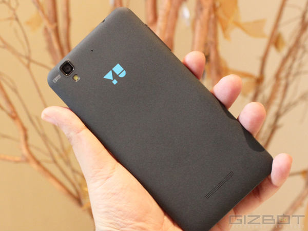 All YU phones to now have complementary access to JIO Preview offer