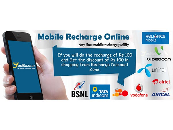 Online Recharge Offers