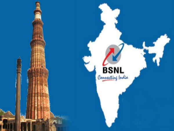 BSNL Broadband gives up to 100 Mbps