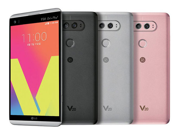 LG Officially Announces V20 Smartphone For Audiophiles!