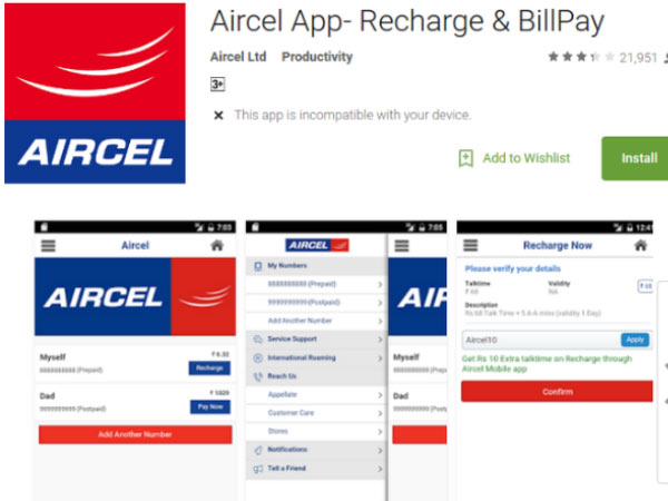 Get Free 3G Internet on Your Aircel Number Instantly